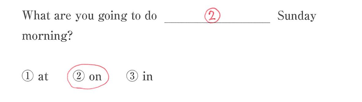 高校英語文法 前置詞3・4の入試レベルにチャレンジ 答え入り アイコンなし