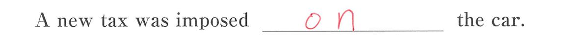 高校英語文法 前置詞5・6の例題(2) 答え入り アイコンなし