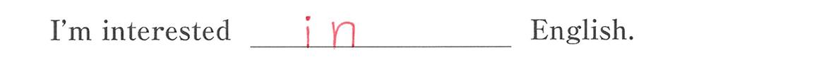 高校英語文法 前置詞5・6の例題(3) 答え入り アイコンなし
