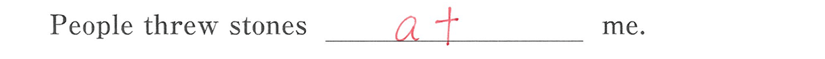 高校英語文法 前置詞5・6の練習(1)の答え アイコンなし
