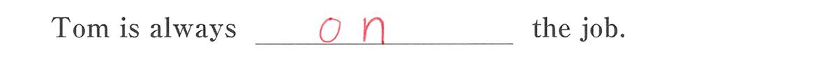 高校英語文法 前置詞5・6の練習(3)の答え アイコンなし