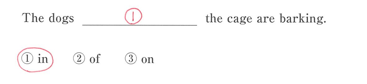 高校英語文法 前置詞7・8の入試レベルにチャレンジ 答え入り アイコンなし