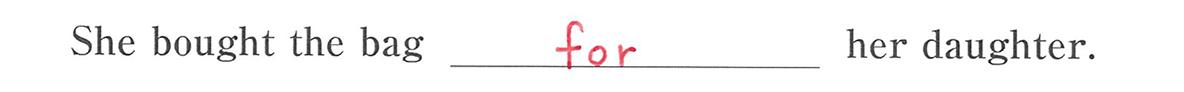 高校英語文法 前置詞9・10の例題(1) 答え入り