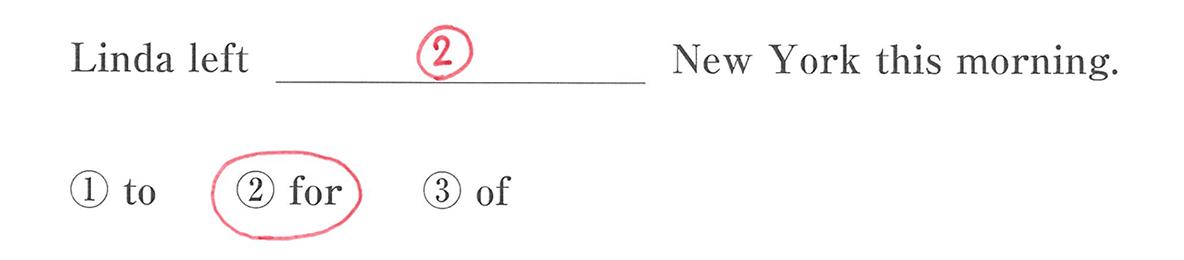 高校英語文法 前置詞9・10の入試レベルにチャレンジ 答え入り アイコンなし