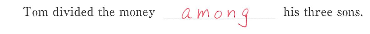 高校英語文法 前置詞11・12の練習(2)の答え アイコンなし