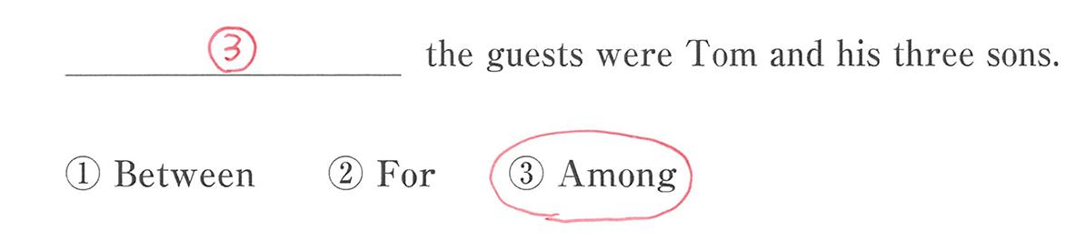 高校英語文法 前置詞11・12の入試レベルにチャレンジ 答え入り アイコンなし