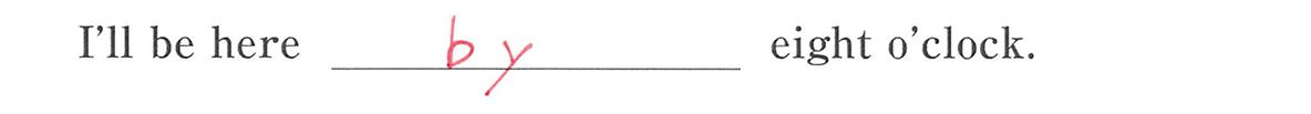 高校英語文法 前置詞13・14の例題(1) 答え入り