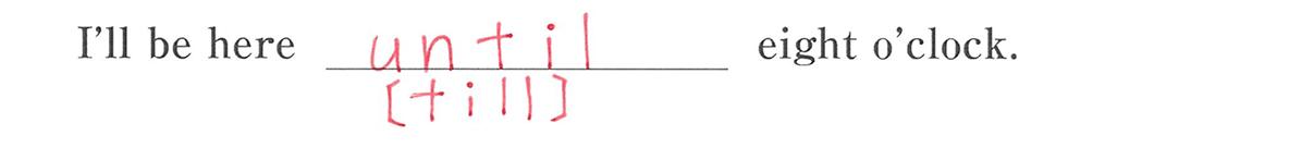 高校英語文法 前置詞13・14の例題(2) 答え入り