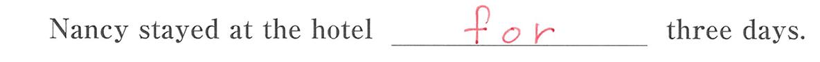 高校英語文法 前置詞13・14の例題(3) 答え入り