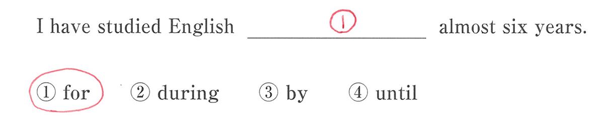高校英語文法 前置詞13・14の入試レベルにチャレンジ 答え入り アイコンなし