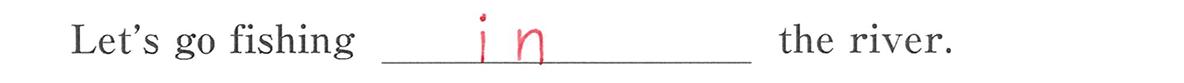 高校英語文法 前置詞15・16の例題(1) 答え入り アイコンなし