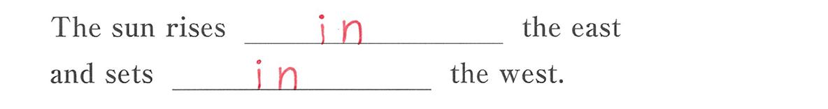 高校英語文法 前置詞15・16の例題(2) 答え入り アイコンなし