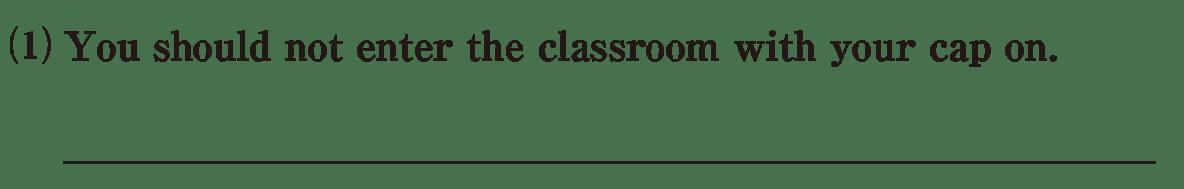 高校英語文法 前置詞17・18の練習(1) アイコンなし