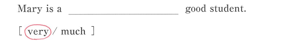 高校英語文法 形容詞・副詞19・20の例題(1) 答え入り アイコンなし