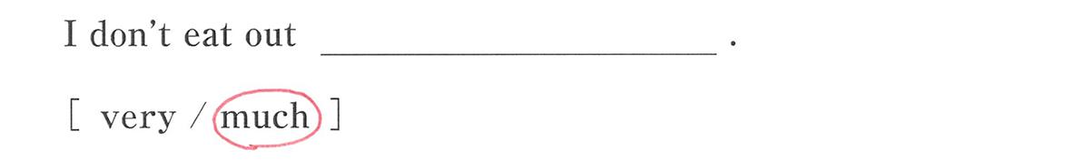 高校英語文法 形容詞・副詞19・20の例題(2) 答え入り アイコンなし