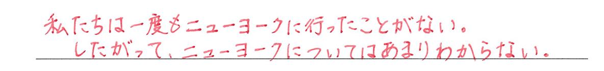 高校英語文法 形容詞・副詞21・22の練習(1)の答え アイコンなし