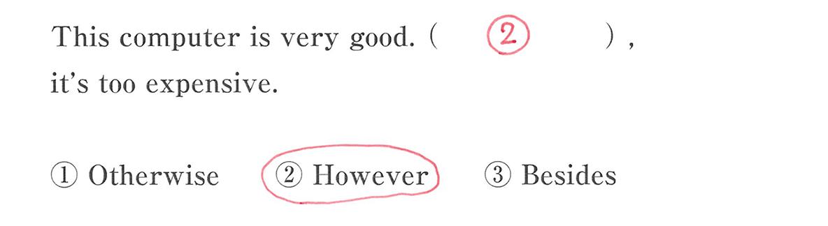 高校英語文法 形容詞・副詞21・22の入試レベルにチャレンジ 答え入り アイコンなし