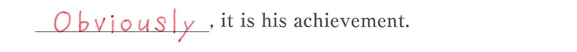 高校英語文法 形容詞・副詞23・24の例題(1) 答え入り アイコンなし