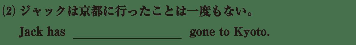高校英語文法 形容詞・副詞25・26の例題(2) アイコンなし