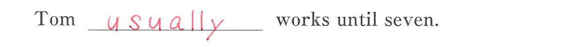 高校英語文法 形容詞・副詞25・26の例題(3) 答え入り アイコンなし