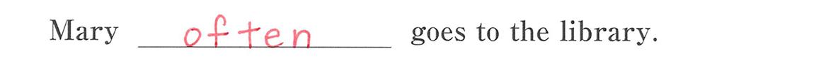 高校英語文法 形容詞・副詞25・26の例題(4) 答え入り アイコンなし