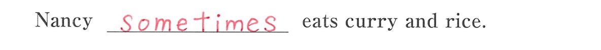 高校英語文法 形容詞・副詞25・26の例題(5) 答え入り アイコンなし
