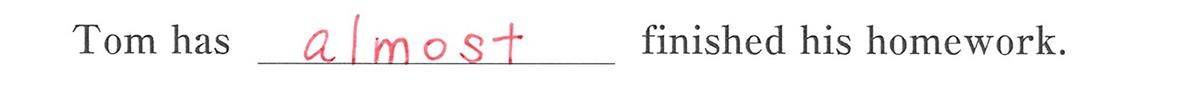 高校英語文法 形容詞・副詞27・28の例題(1) 答え入り アイコンなし