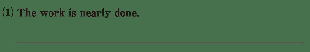 高校英語文法 形容詞・副詞27・28の練習(1) アイコンなし