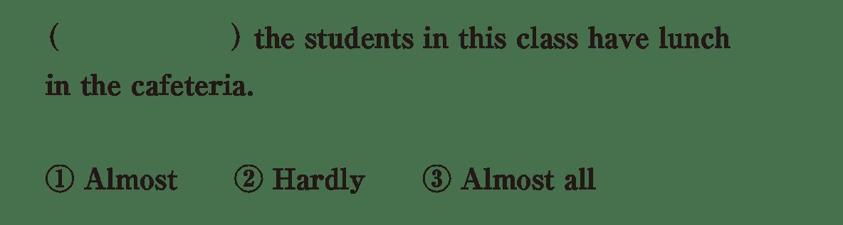高校英語文法 形容詞・副詞27・28の入試レベルにチャレンジ アイコンなし