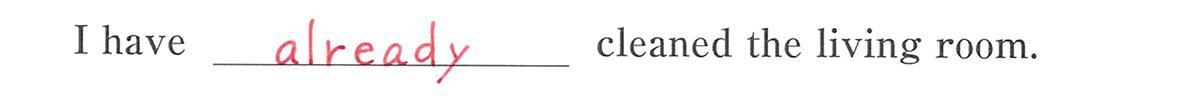 高校英語文法 形容詞・副詞29・30の例題(1) 答え入り アイコンなし