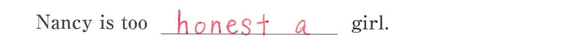 高校英語文法 形容詞・副詞31・32の例題(1) 答え入り アイコンなし