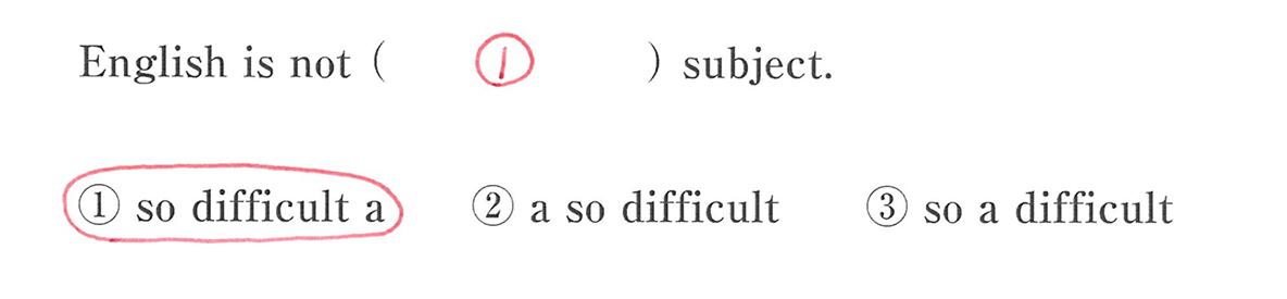 高校英語文法 形容詞・副詞31・32の入試レベルにチャレンジ 答え入り アイコンなし