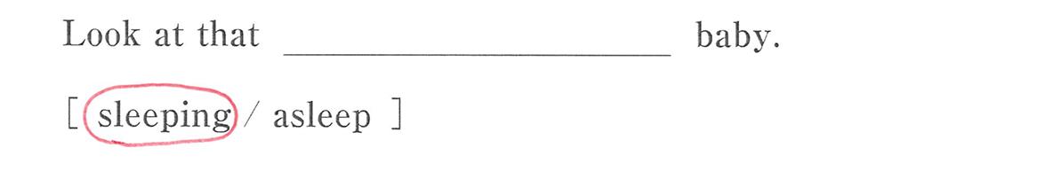 高校英語文法 形容詞・副詞3・4の練習(1)の答え アイコンなし
