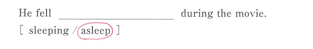 高校英語文法 形容詞・副詞3・4の練習(2)の答え アイコンなし
