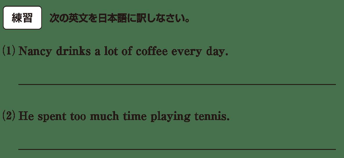 高校英語文法 形容詞・副詞5・6の練習(1)(2) アイコンあり