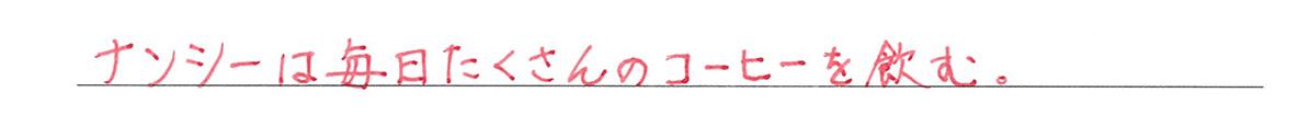 高校英語文法 形容詞・副詞5・6の練習(1)の答え アイコンなし