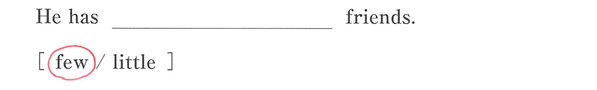 高校英語文法 形容詞・副詞7・8の例題(1) 答え入り