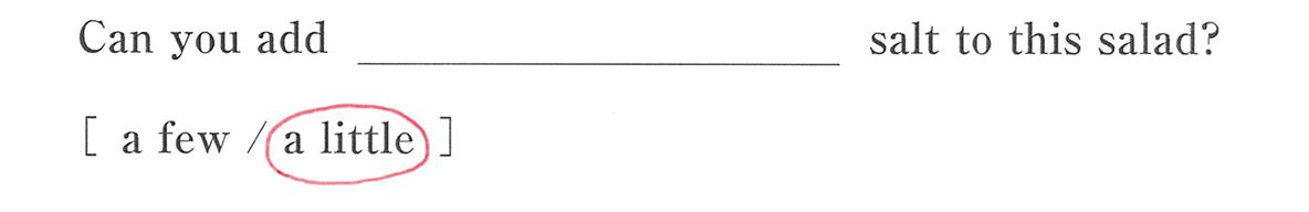 高校英語文法 形容詞・副詞7・8の例題(2) 答え入り