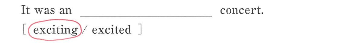 高校英語文法 形容詞・副詞9・10の例題(1) 答え入り アイコンなし
