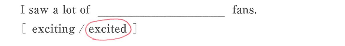 高校英語文法 形容詞・副詞9・10の例題(2) 答え入り アイコンなし
