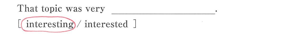 高校英語文法 形容詞・副詞7・8の例題(3) 答え入り アイコンなし