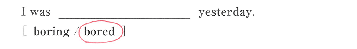 高校英語文法 形容詞・副詞7・8の例題(4) 答え入り アイコンなし