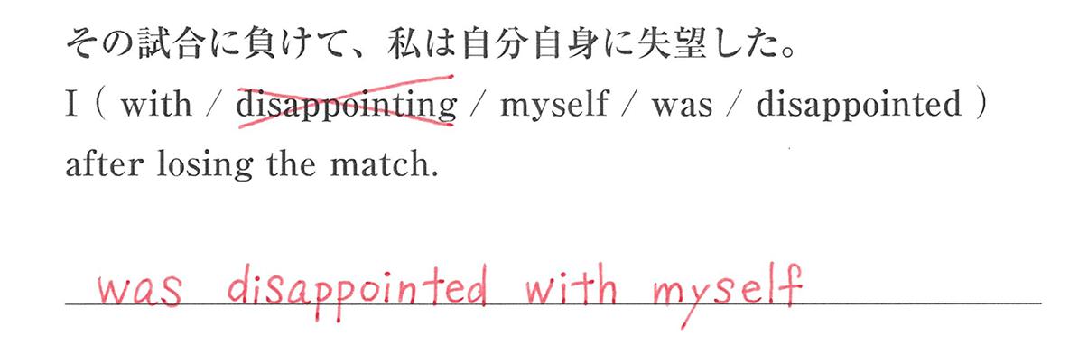高校英語文法 形容詞・副詞9・10の入試レベルにチャレンジ 答え入り アイコンなし