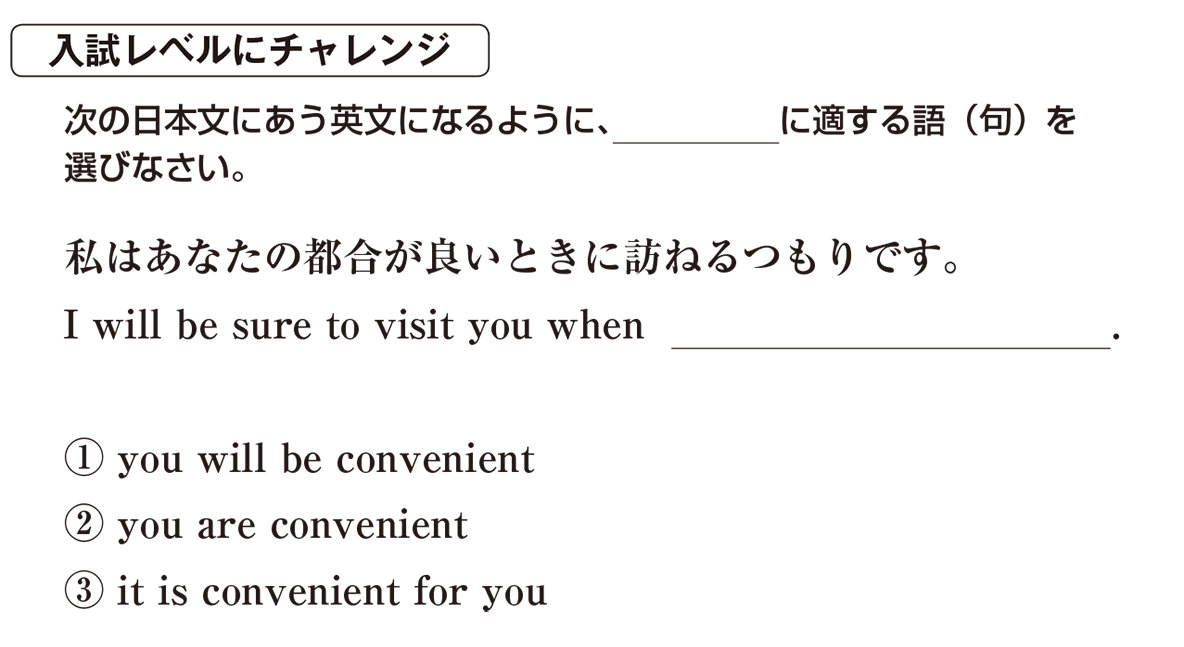 高校英語文法 形容詞・副詞11・12の入試レベルにチャレンジ アイコンあり