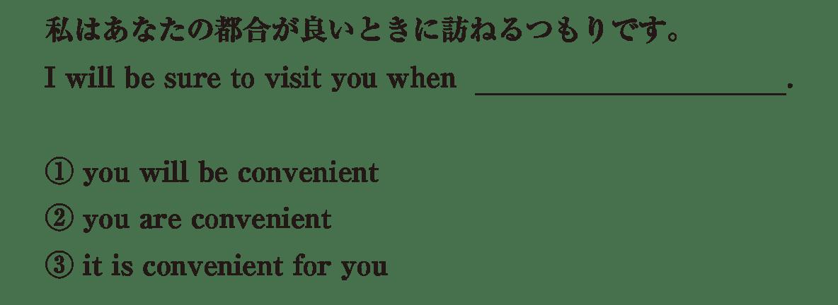 高校英語文法 形容詞・副詞11・12の入試レベルにチャレンジ アイコンなし