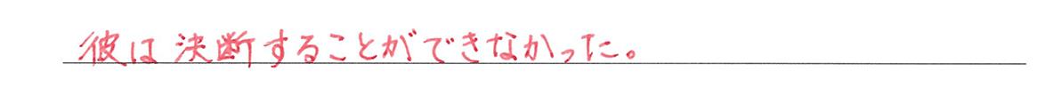 高校英語文法 形容詞・副詞13・14の練習(1)の答え アイコンなし