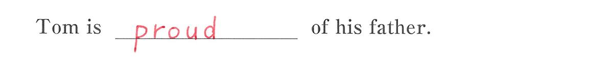 高校英語文法 形容詞・副詞15・16の例題(1) 答え入り アイコンなし