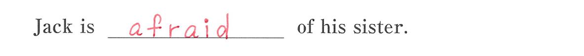 高校英語文法 形容詞・副詞15・16の例題(2) 答え入り アイコンなし