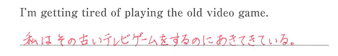 高校英語文法 形容詞・副詞15・16の入試レベルにチャレンジ 答え入り アイコンなし