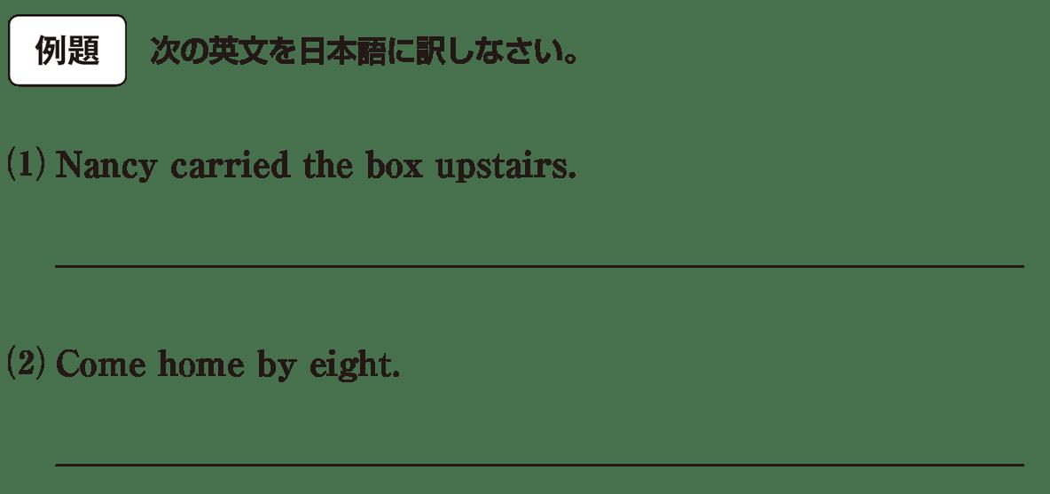 高校英語文法 形容詞・副詞17・18の例題(1)(2) アイコンあり
